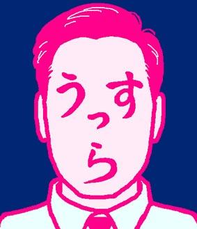ussura2.jpg